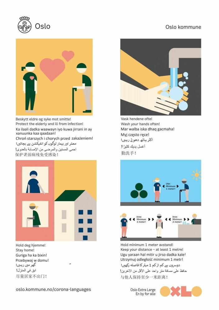 Plakatene er utformet av velferdsetaten.