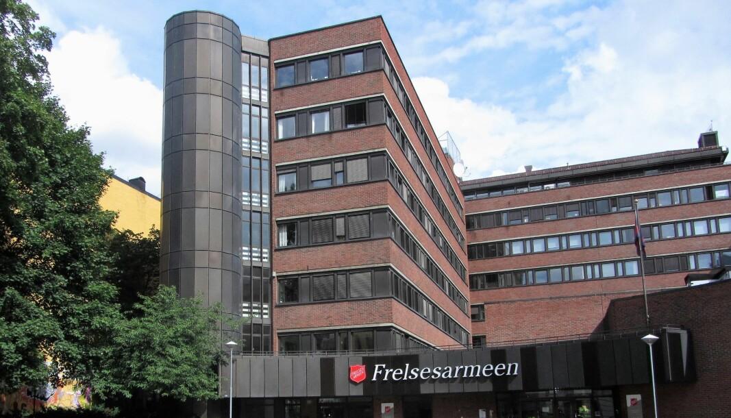 Nå selger Frelsesarmeen hovedkvarteret som ligger ved Akersgata.
