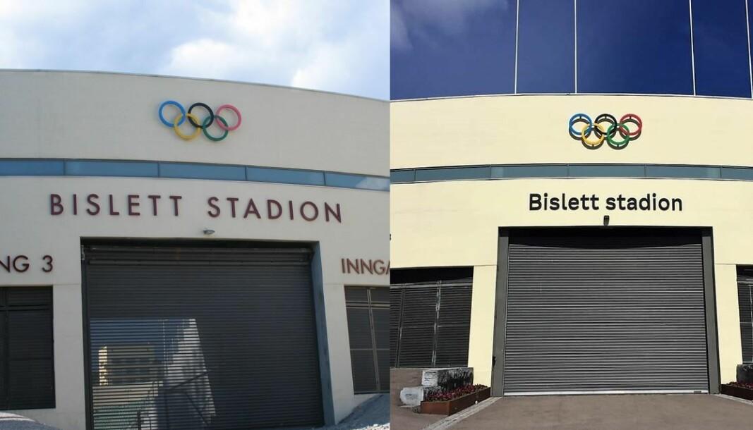 Gammel font til venstre, den nye skiltingen med ny font til høyre. Skiltingen har skapt en storm av reaksjoner, ifølge Kultur- og idrettsbygg.