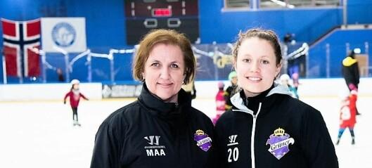 Grüner ishockey stiller to damelag denne sesongen. Nå etterlyser de flere spillere
