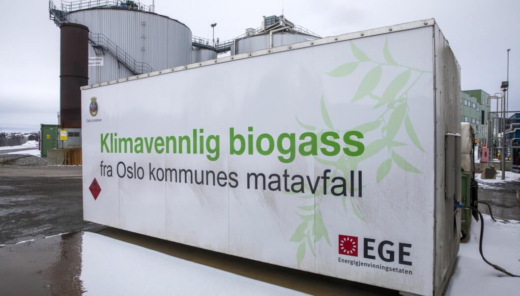 Oslo kommunes biogassanlegg i Nes på Romerike går med store underskudd.