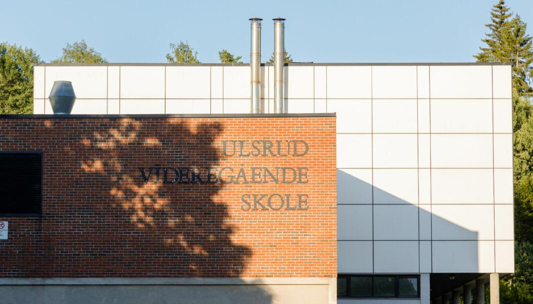 Ulsrud videregående skole i Oslo.