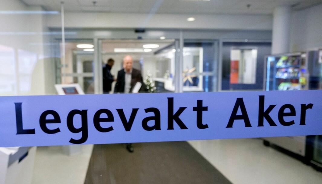 Når Oslo kommunale legevakt flytter fra Storgata til Aker sykehus i 2023, frykter opposisjonen i bystyret at legevaktsdekningen i byen vil bi for dårlig med bare en legevakt.