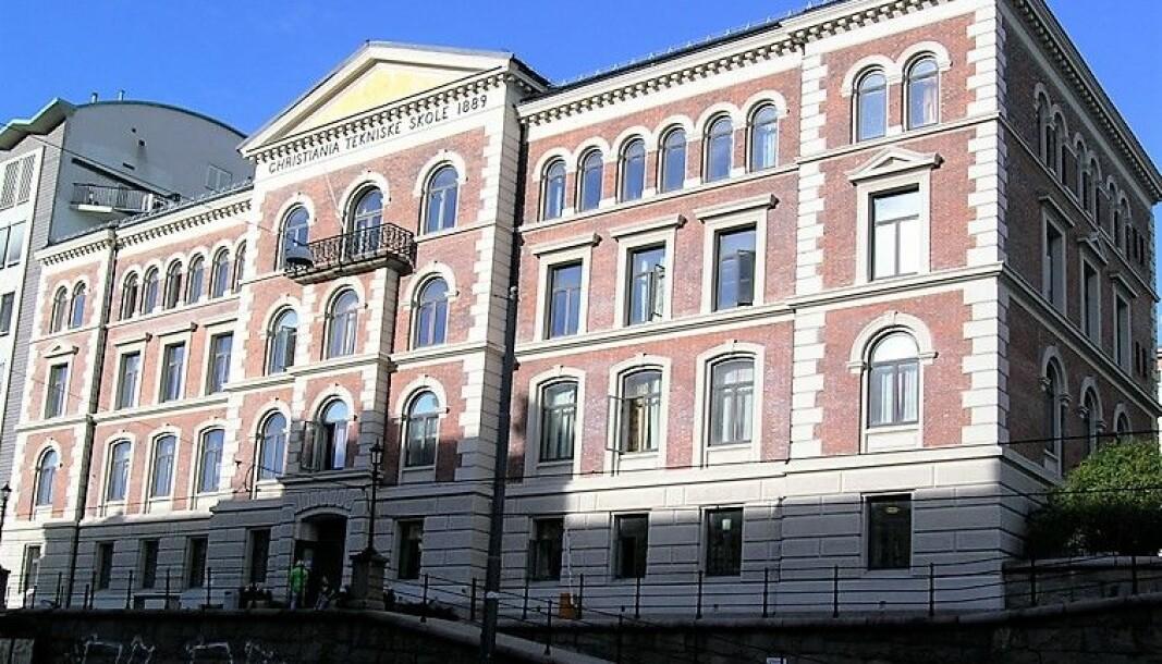 Her i gamle Oslo ingeniørskole i Cort Adelers gate vil noen elever ved den framtidige videregående skolen i Myntgata starte skolehverdagen allerede i 2021.