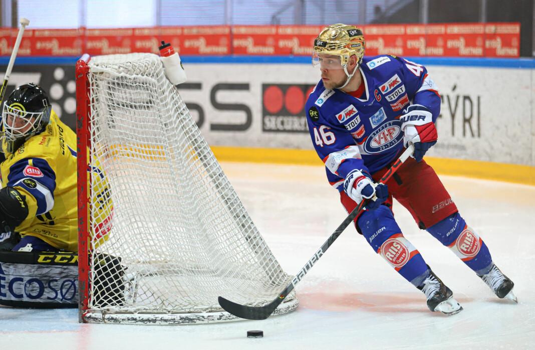 Vålerengas kaptein, Tobias Linström, med den velkjente gullhjelmen. Bildet er fra den aller siste kampen VIF spilte i Furuset Forum forrige sesong.