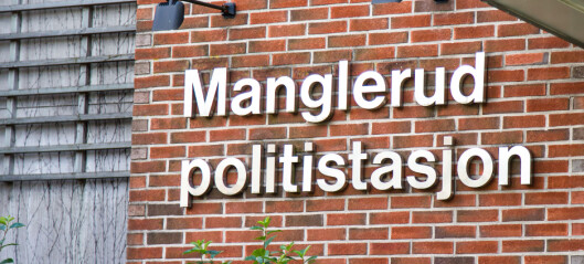 Flertall for å bevare lokale politistasjoner i Oslo