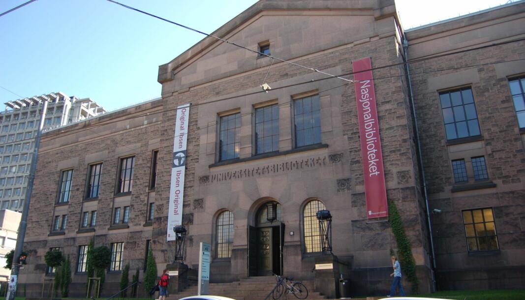 Med salget av Entra Eiendom, har regjeringen solgte Nasjonalbiblioteket i Henrik Ibsens gate til den svenske eiendomsgiganten Castellum.