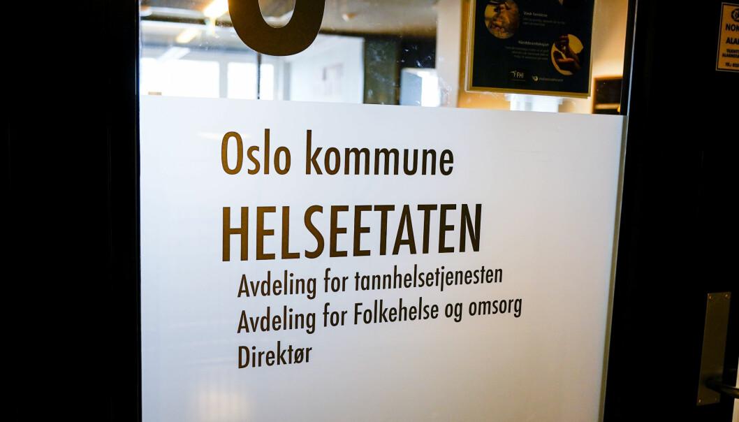 Helseetaten i Oslo kommune har foreløpig ikke opplyst om det nye, muterte viruset ble oppdaget under karantenetiden til personen som kom fra Storbritannia.