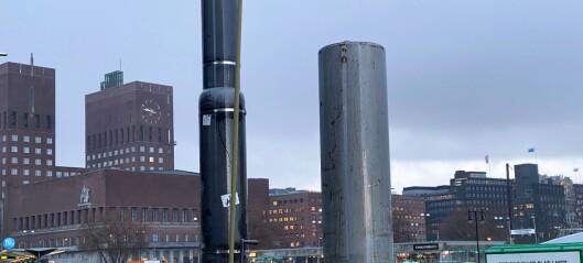 Det dunster drit utenfor Nasjonalmuseet på Aker brygge. Stanken kommer fra dette røret