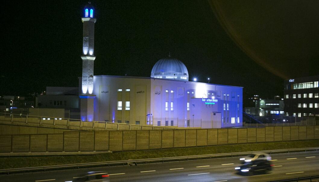 Baitun Nasr moské, også kjent som Furuset moské, tilhører Oslos ahmadiyya-menighet.