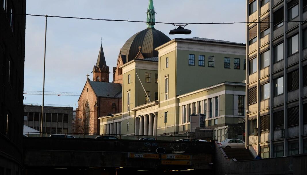 30. desember 2019 stengte gamle Deichmanske hovedbibliotek. I august i fjor tok Møller Eiendom over huset.