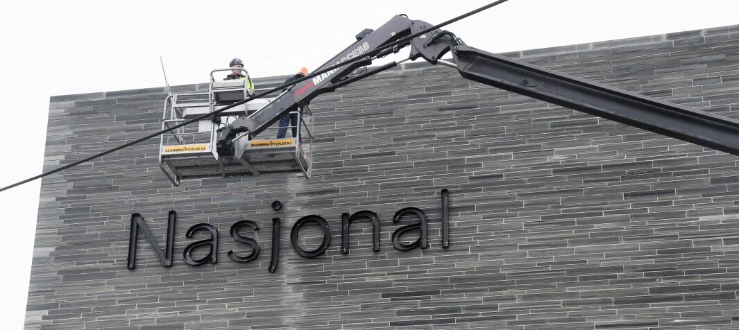 Her får det nye Nasjonalmuseet på Vestbanetomta nytt navnskilt
