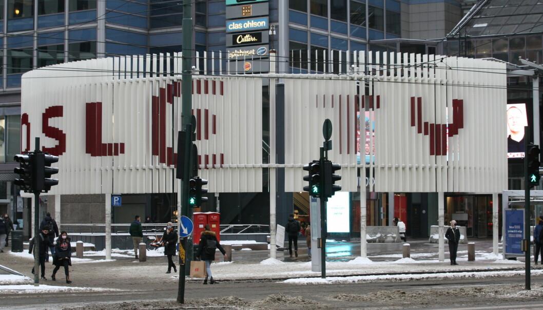 Oslo City må fortsatt holde stengt med byrådets koronatiltak. Det samme gjelder også alle andre butikker unntatt de som er listet opp i den statlige unntakslisten, slik som dagligvarehandel, apoteker og Vinmonopolet.