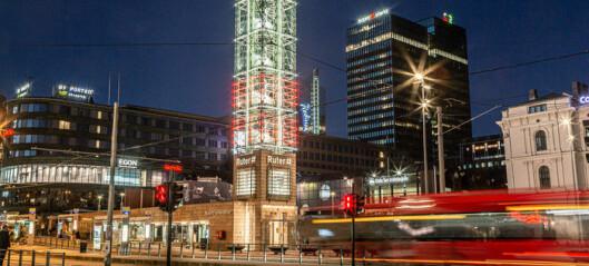 Oslo S: En utvikling fra å være byens røffe ansikt til å bli Oslos nye storstue