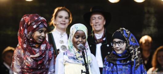 Et barneteater får Oslos høyeste kulturpris og 100.000 kroner
