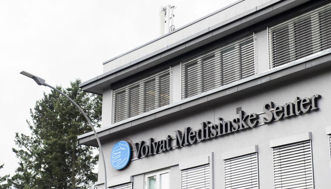 Volvat Medisinske Senter like ved Majorstua driver en stor legevakt som har mellom 40.000 og 45.000 konsultasjoner årlig.