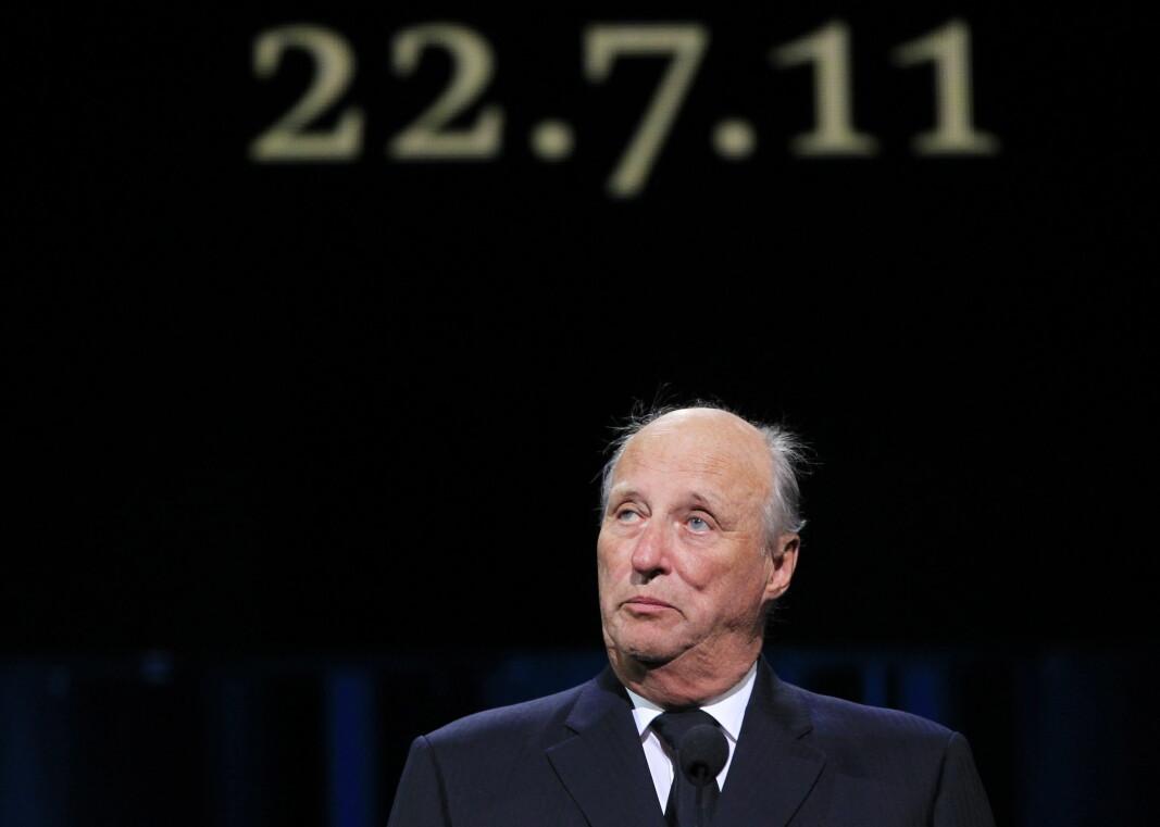 Kong Harald klarte ikke holde tilbake tårene da han talt under minnemarkeringen for 22. juli 2011.