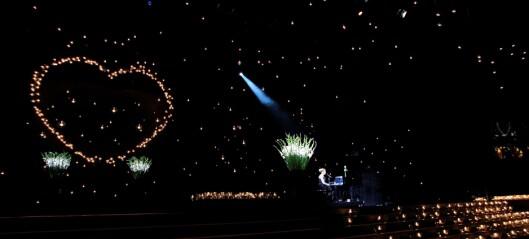 Minneseremonien i Spektrum for 22. juli åpnes for publikum. Billettene er gratis