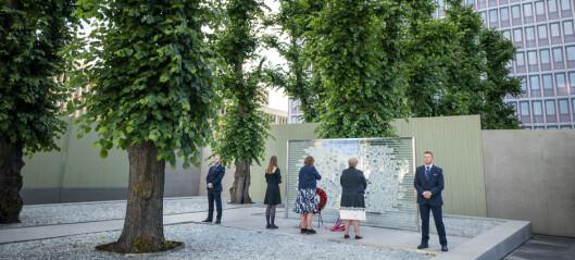 22. juli markeres i Oslo og resten av Norge