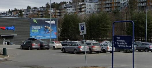 Obos har i stillhet planlagt nytt storprosjekt for boliger ved Rosenholm, sør i Oslo