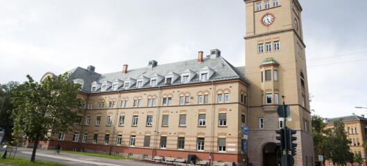 En av to barselavdelinger på Oslo universitetssykehus er midlertidig stengt
