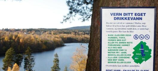 Rapport om vannsikkerhet i Oslo så hemmelig at bystyrets kontrollutvalg ikke fikk innsyn